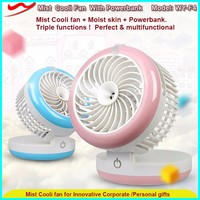 2016 Best popular items electric small usb led fan as nail art premium