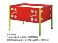 Powder coating promo table