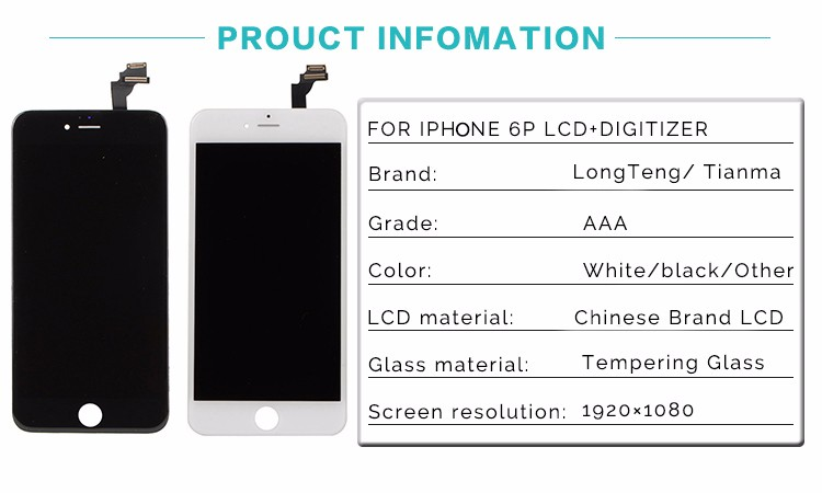 Made in China cold press OEM touch screen lcd assembly for iphone 6 plus lcd and touch screen mobile phone parts