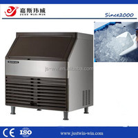 Hot Sale CE /GS/ETL Certification 45kg Tank Capacity Quick Making 110V Home Mini Portable Ice Cube Maker Machine