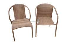 outdoor aluminum chair weaving cane chair side recline office chair