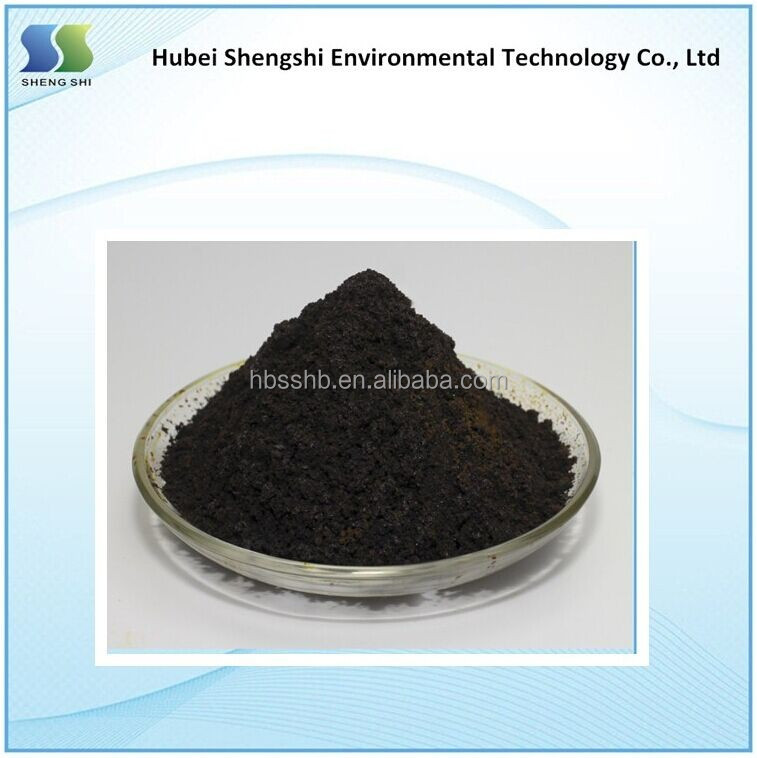 ferric chloride test solution