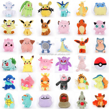 2017 Popular Plush hot new product wholesale stuffed pokemon plush toy for sale