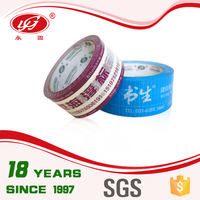 UPS & DHL Custom Printed Carton Sealing Express Tape