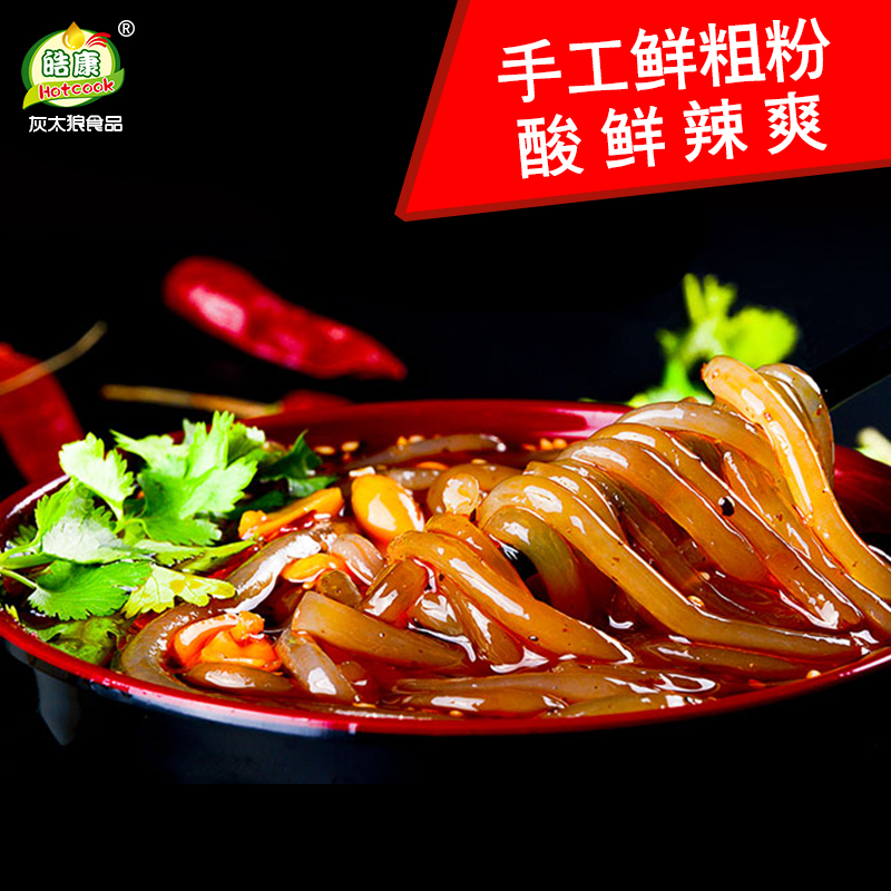 Instant Hot and Sour Rice Noodles Tomato Flavor