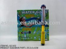 water gun/water game