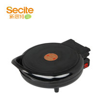 Secite 28cm Electric Automatic Two Side Pizza Maker For Home