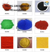 iron oxide red 130 for coloring Wood-Plastic Composites