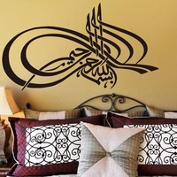 Living room decor vinyl islamic and arabic wall stickers