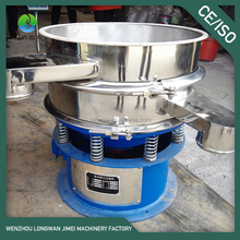 Hot sale SUS 304 Material China Food Grade Rotary Vibrating Screen with best price