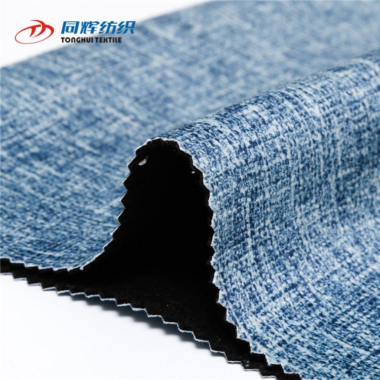 China Factory Cheap Price Linen Imitation Fabric For Sofa