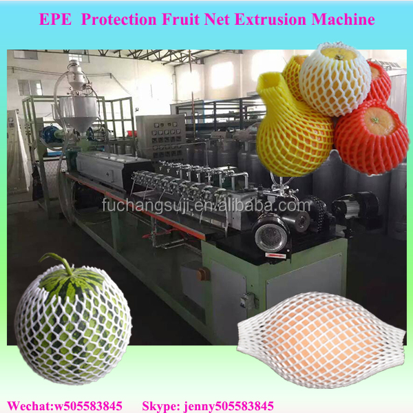 Direct Sales EPE foam fruit net extruder machine , polyethylene foam net extrusion line CE and ISO9001-Whatsapp:0086-15153504975