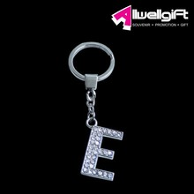 alphabet letter E metal keychain wholesale