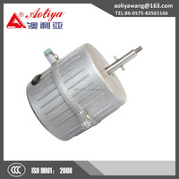 High quality 110 volt exhaust fan electrical motor