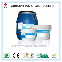 WG TPU Series Water Based Ink