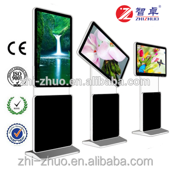 free standing Rotating interactive information kiosk/interactive touch kiosk/totem interactive kiosk