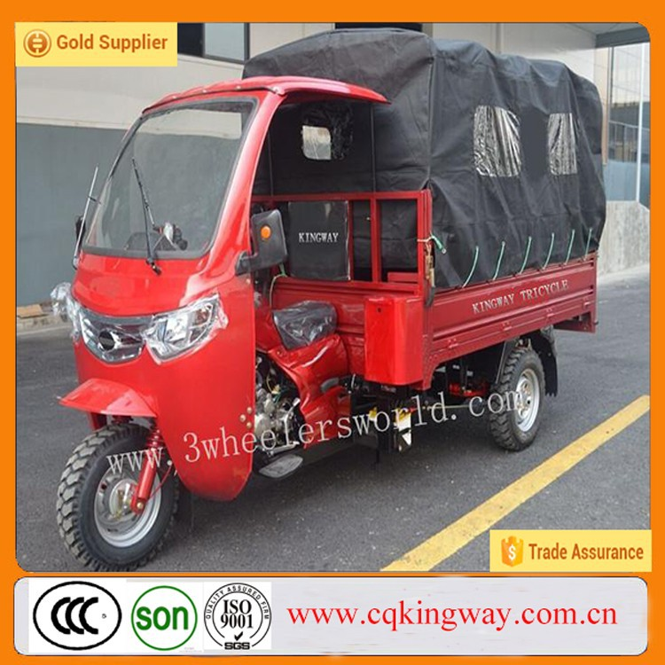 High Quality Kingway KW175ZH-9 Cargo Tricycle Bike/China Three Wheel Motorcycle/Delivery Tricycle