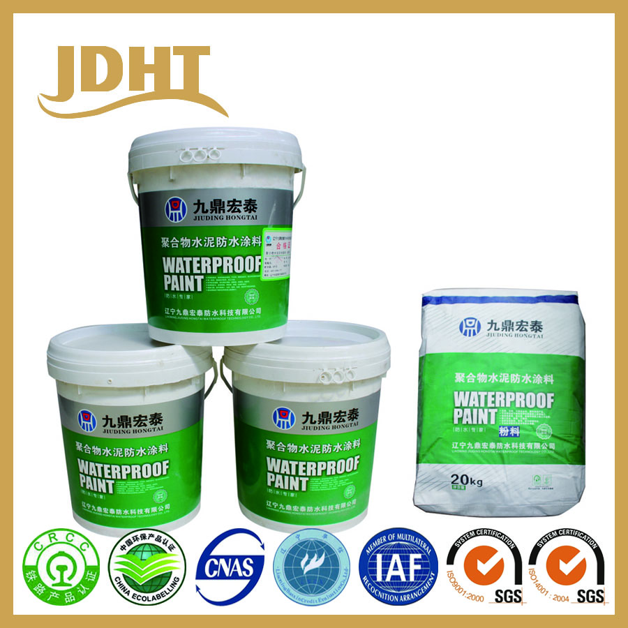 JS polymer cement waterproof coating manufacturer