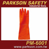 PARKSON SAFETY Taiwan Household Cleaning Anti Chemical Lotion Hand Protection PM-6001