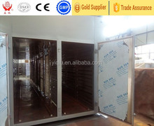 plastic dryer provided by China manufacturer
