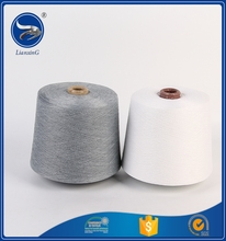 China manufacturer 100 40s cotton yarn price