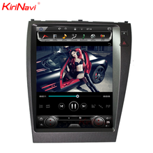 "KiriNavi Vertical Screen Tesla Style android 6.0 12.1"" for lexus es350 gps navigation 4G radio gps"