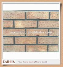 2015New design masonry brick for wall decoration