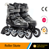 ice skates china / new style roller skate shoes for adults