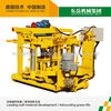 cheap concret block machine/small block making machinery/semi automatic block concrete machine QT40-3A