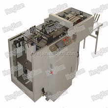 Punching Double Wire suitable Automatic Paper Punching Machine with Numbering function