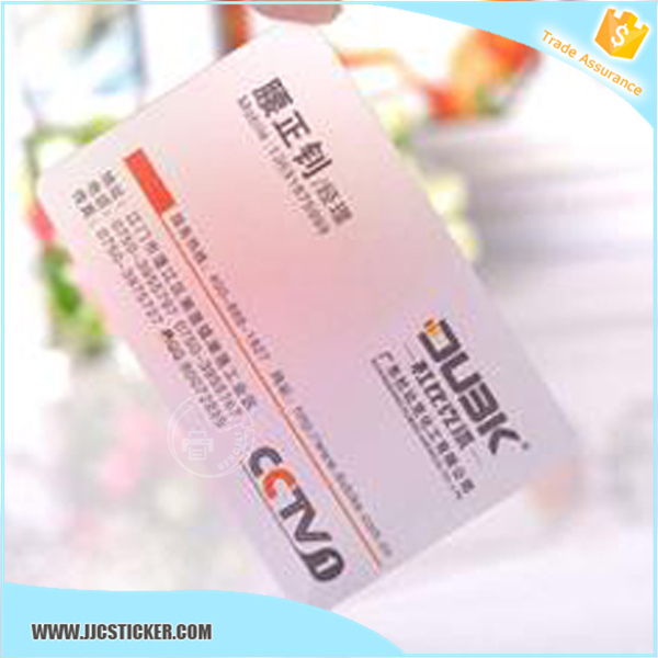 Elegant visiting card models, High Quality business card