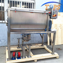 500L Food grade Nutrition powder mixer machine