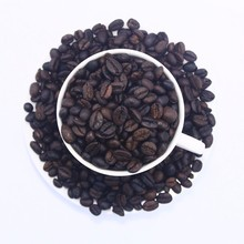 Pure Roasted Coffee Beans Arabic &