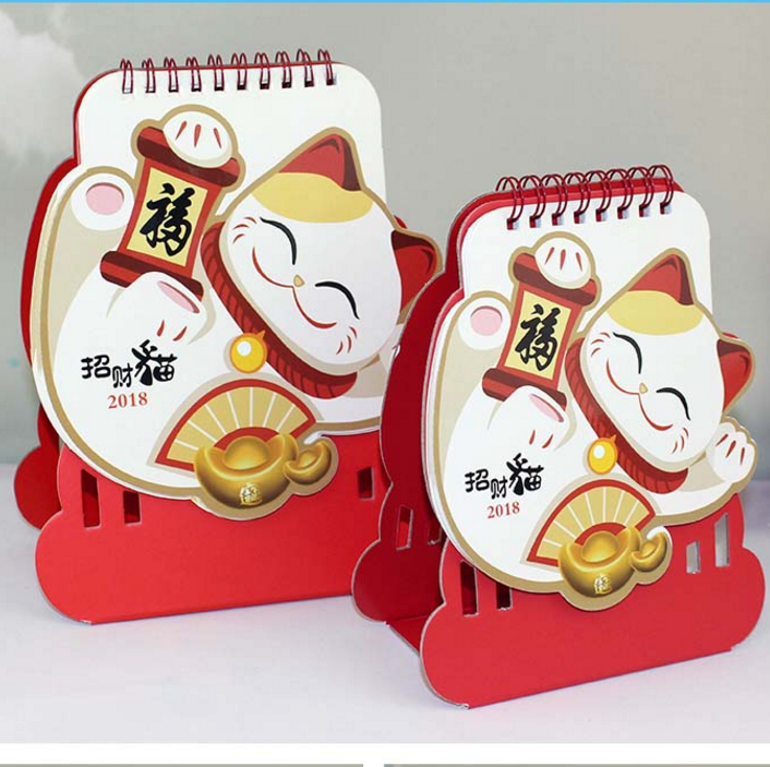 Chinese style happy new year eco friendly table calendar