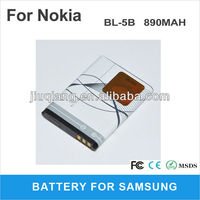 Mobile Phone Lithium Battery BL-5B Batteries For Nokia 3220 Mobile Phone