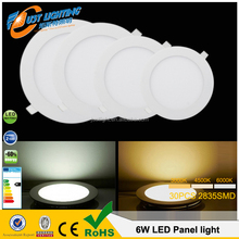 6W-24W Square Round led flat panel light 18w led panels light ultra thin recessed ceiling