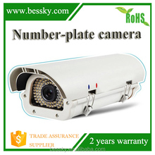 full hd hi focus cctv ir cameras alhua ip camera number plate cover license plate recognition system