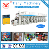 PE Film Printing Machine/OPP Film Printing Machine/CPP Film Printing Machine