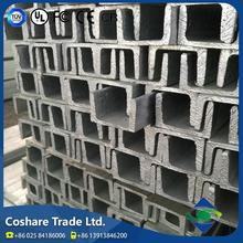 COSHARE Factory Price Meet All Demand u channel steel beam
