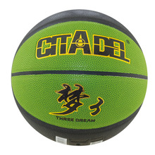 2018 Cheap Custom logo laminated pu leather stress Basketball ball