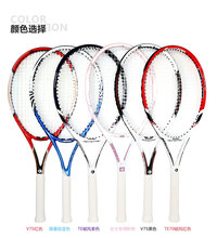 R-Carbon brand Carbon fiber tennis racket hot sell