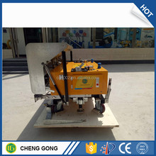 Mortar Cement Sand Mixing Wall Plastering Rendering Machine