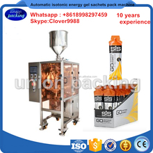 Automatic isotonic energy gel sachets packing machine,irregular shaped sachet energy gel packing machine
