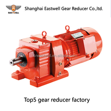 R137/R77 combined gear reducer R107 helical gearbox R series speed reducer geared motor for conveyor Gear Box for Elevator