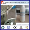 Colorless transparent general common Epoxy Resin 128
