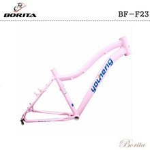 Borita BF-F23 Pink Color/Customized Color Lady Bike/MTB Bicycle Frame For Ladys