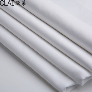 Simple Style Jacquard White Cotton Fabric Textile