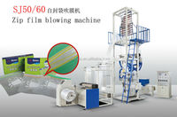 zip lock pouch film blowing machine