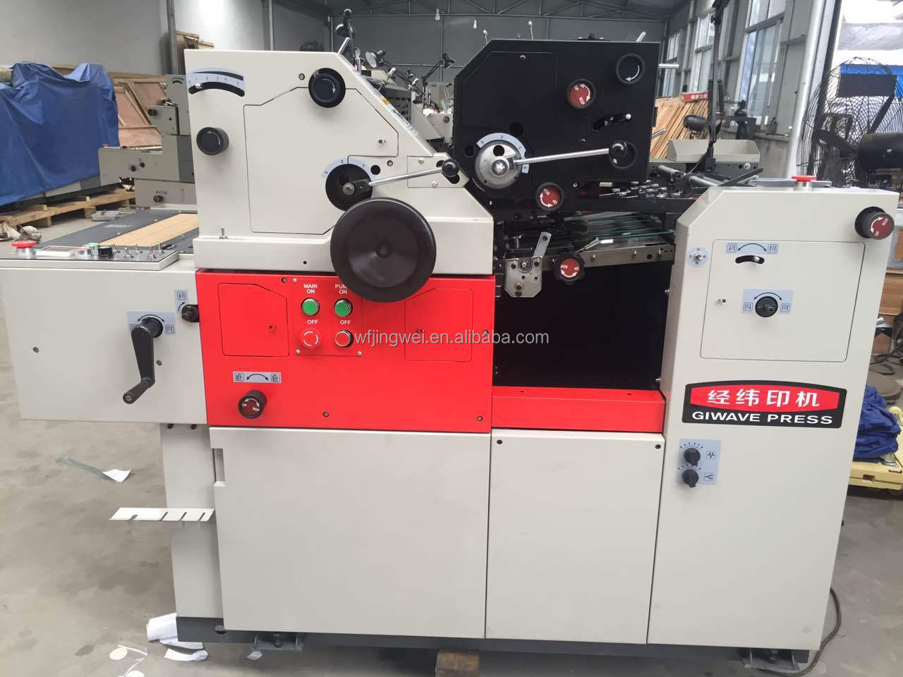 four color magazine printing machine