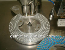 Machine for making capsule,capsule encapsulation machine,hard gelatin capsule machine